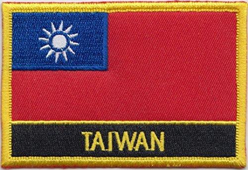 Taiwan Fahne Flagge Aufbügler Patch, gestickt, zum Aufnähen oder Aufbügeln, exklusives Design von 1000 Flaggen