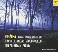 Pohadka-物語