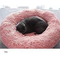 猫のトイレ犬トイレペットの猫小型犬のベッド犬の寝袋テディペットクッションドーナツマカロンペットベッド冬暖かいベッド (Color : Pink, サイズ : S)
