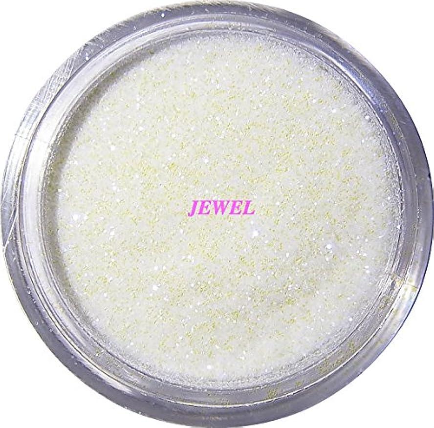 スケルトンビジター告白【jewel】 超微粒子ラメパウダーたっぷり2g入り 12色から選択可能 レジン&ネイル用 (パールホワイト)
