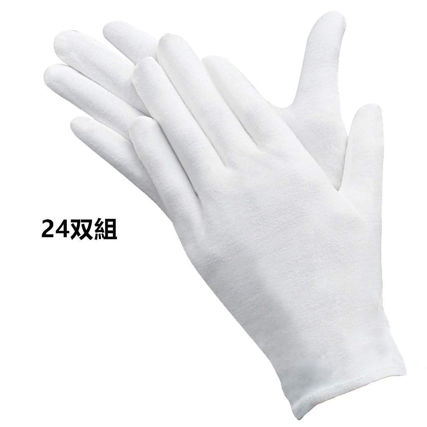 闘争他の場所間欠winkong 綿手袋 24双組入り Lサイズ 純綿100% ホワイト コットン手袋 白手袋 メンズ 手袋 レディース 手荒れ防止 おやすみ 湿疹用 乾燥肌用 保湿用 礼装用 作業用