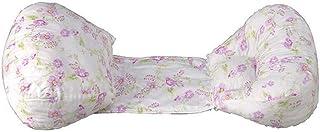 Pregnant women pillow waist side sleeping pillow U-shaped pillow sleeping supplies multi-functional cushioning stomach lift pillow adjustable for abdominal and back pregnant women sleeping Reading Car