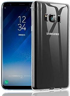 Samsung Galaxy S8 SC-02J SOV36 ケース カバー TPU 超薄型全面保護 TPUソフトシリコン 透明 クリアケース 耐衝撃 一体型 人気 メッキ加工 高品質アンチグレアTPU素材を使用した耐水、散熱加工、防指紋、超薄...