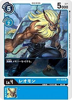 デジモンカードゲーム BT1-035 レオモン (U アンコモン) ブースター NEW EVOLUTION (BT-01)