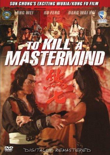 To Kill A Mastermind DVD