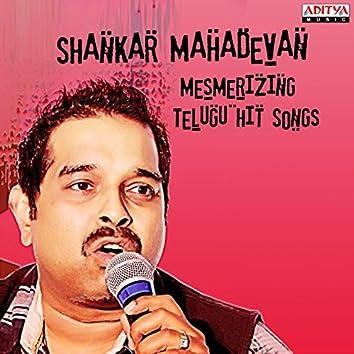 Shankar Mahadevan: Mesmerizing Telugu Hit Songs