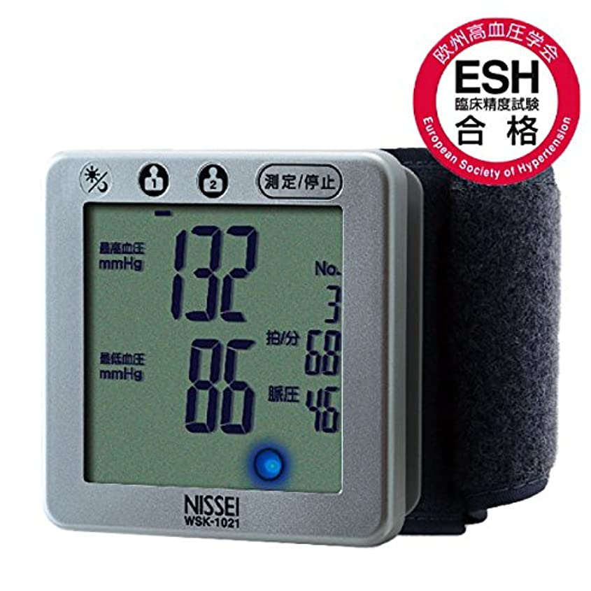 入る幻滅する見込み日本精密測器 手首式血圧計 シルバー WSK-1021