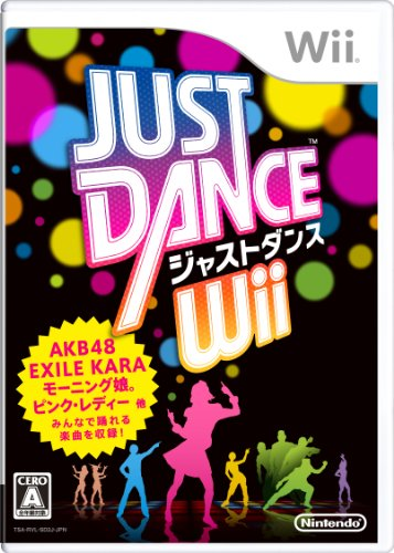 Just Dance Wii[Import Japonais]