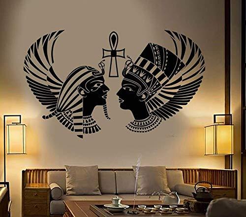 Faraón egipcio Tutankamón rey reina cabeza silueta arte calcomanía sala de estar dormitorio decoración extraíble vinilo pared pegatina antiguo Egipto mural cartel