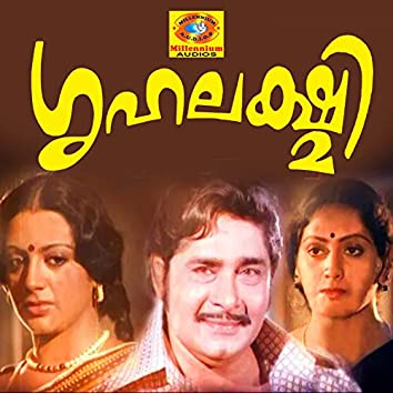 Grihalakshmi (Original Motion Picture Soundtrack)