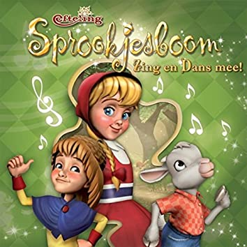 Efteling - Sprookjesboom Zing en Dans Mee!