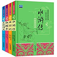 Four classic (Youth Edition) Journey to Dream of Red Mansions + + + Water Margin Three Kingdoms (all four) Accessibility read reading new curriculum standards(Chinese Edition)