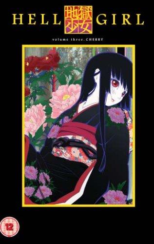 Hell Girl Volume 3 - Cherry [2005] [UK Import]
