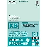 コクヨ PPCカラー用紙 共用紙 FSC認証 B4 100枚 青 KB-C134NB Japan