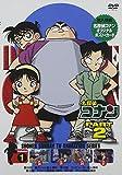 名探偵コナンDVD PART2 vol.1[ONBD-2508][DVD]