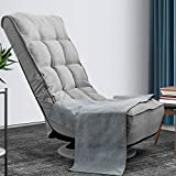 Kealive Grey Floor Gaming Chairs 360 Swivel Gaming Chair, 4-Position Game Chair Adjustable Backrest, Comfortable Padded Lazy Chair, Big Size Video Game Chair for Adults, Teens, Children, Grey