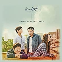 The Best Hit OST 2017 KBS TV Drama Original Sound Track Cha Taehyun Yun Shiyun HIT THE TOP HIGHLIHGHT