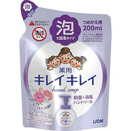 キレイキレイ 薬用泡ハンドソープ フローラルソープの香り つめかえ用 200mL(医薬部外品