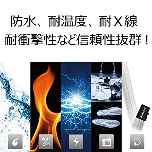 『旧モデル 【Amazon.co.jp限定】Transcend microSDXCカード 64GB Class10 UHS-I対応 TS64GUSDU1PE (FFP)』の4枚目の画像
