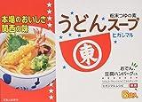 higashimaru Udon sopa Stock 1.7oz (8G X 6pcs) por higashimaru