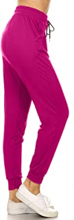 Women's Printed Solid Activewear Jogger Track Cuff Sweatpants Inner Pockets