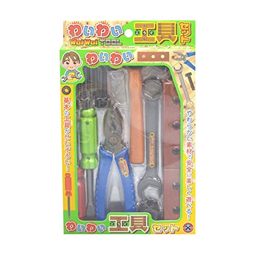 【IKEDA/イケダ】わいわい工具セット 7400019 096849 工具セット ごっこ遊び