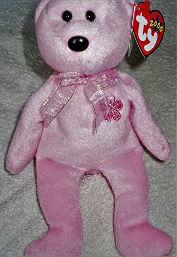 TY Beanie Baby - SAKURA the Bear (1st Release w/2000 Hang Tag - Japan Exclusive) RARE!!