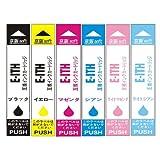京阪soft エプソン 互換インク 6色セット ITH-6CL