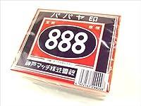パパヤマッチ大箱×100点セット (4972167299008)