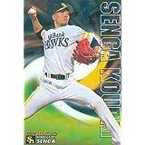 プロ野球チップス2019 第1弾 S-03 千賀滉大 (ソフトバンク) スターカード