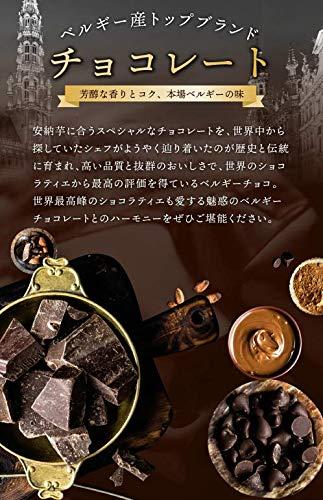 ホワイトデー お返し 2021【Morin とろぽて 安納芋トリュフ 10個入り】 安納芋チョコ ギフト 人気 スイーツ プレゼント チョコレート スイートポテト