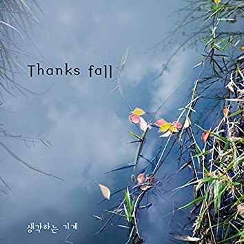 Thanks...fall