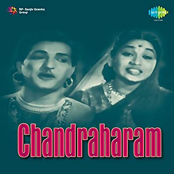 Chandraharam (Original Motion Picture Soundtrack)