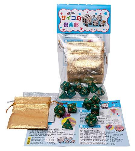 ALTAS+ 多面体 サイコロ ダイス セット 4面 6面 8面 10面 12面 20面 グリーン おもしろい おもちゃ TRPG RPG ボードゲーム すごろく ゲーム 収納袋 つき 緑
