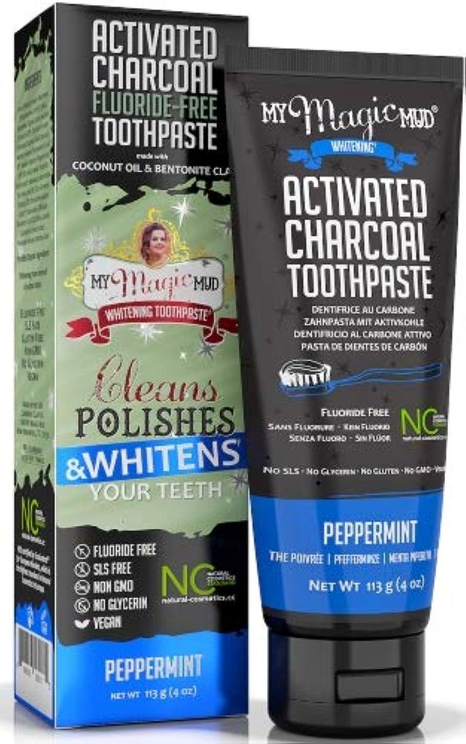 発明ぺディカブ予測するマイマジックマッドホワイトニング歯磨き粉 (ペパーミント)