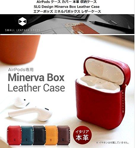 <国内正規品> 【AirPodsケース 】 Minerva Box Leather Case 高級イタリアンミネルバボックスレザーを贅沢に使用 (SD11853AP(ブラウン))