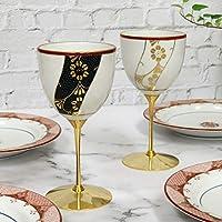 九谷焼 陶器 ペア ワイングラス 本金捻鉄仙文 酒器 カップ 食器 日本製