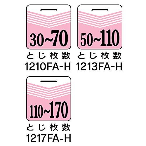 マックス『ホッチキス卓上タイプ(12号シリーズ・大型特殊用途)(HD-12N/17)』