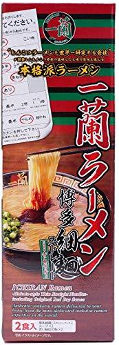 【福岡限定】一蘭 ラーメン 博多細麺(ストレート) 秘伝の粉付 2食入×3(6食セット)