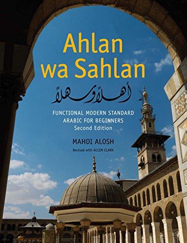 Ahlan wa Sahlan: Functional Modern Standard Arabic for Beginners: With Online Media
