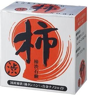 【柿渋石鹸】 全身用高級化粧石鹸 柿渋+プラチナ強力消臭