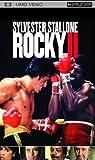Rocky II [UMD pour PSP]