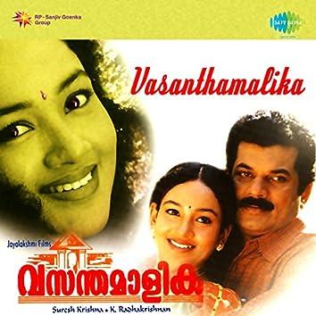 Vasanthamalika (Original Motion Picture Soundtrack)