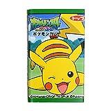 Pokemon Chewing Gum 60pcs Box Green Apple Flavor Pikachu Japanese Dagashi Ninjapo