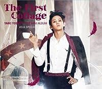 ヤン・ヨソプ(BEAST) 1st Mini Album - The First Collage (CD + DVD) (台湾独占盤)