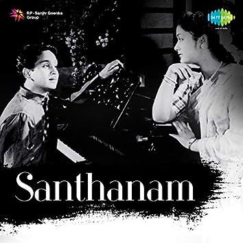 Santhanam (Original Motion Picture Soundtrack)