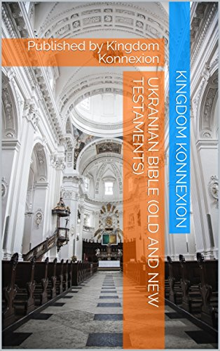 Ukranian Bible (Old and New Testaments): Published by Kingdom Konnexion (English Edition)