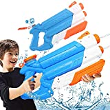 Water Guns Water Blaster Squirt Guns Blaster Soaker(2Pack) for Kids,2000CC Large Capacity,for Summer Water Fighting Toy Outdoor Pool Beach Yard Adults Swimming Party Water Shooter Fighting Games (2)