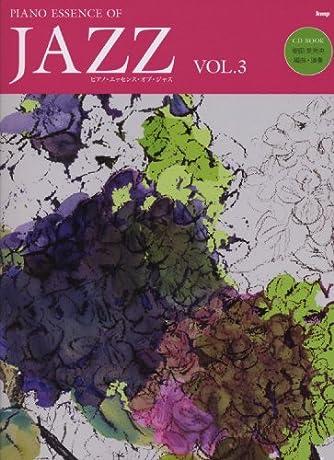 CD BOOK ピアノエッセンスオブジャズ Vol.3 (CDブック) (楽譜)