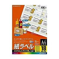 コクヨ インクジェットプリンタ用紙ラベル A4 18面 46.6×63.5mm KJ-8161-100N 1冊(100シート) AV デジモノ プリンター OA プリンタ用紙 top1-ds-2290733-sd5-ah [独自簡易包装]